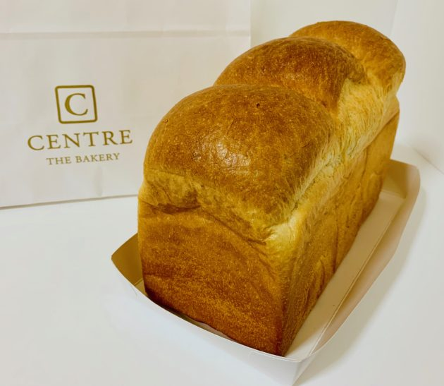 CENTRE THE BAKERY