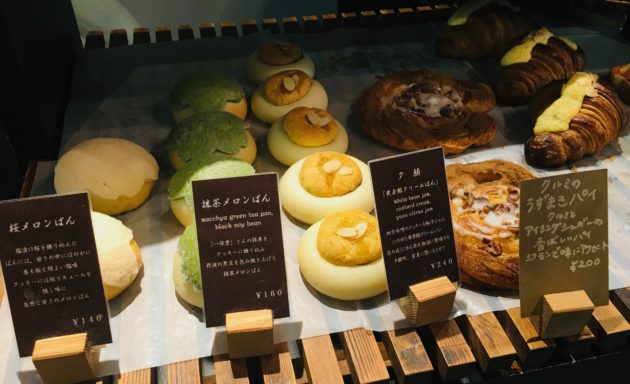Boulangerie MASH kyoto(ブランジュリーまっしゅ京都)